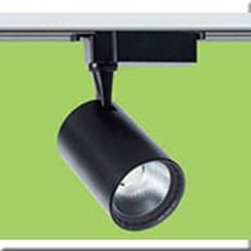 Đèn Pha Tiêu Điểm LED HP3 SL 110 -10WØ60xH105