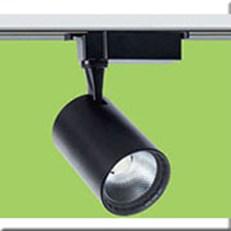 Đèn Pha Tiêu Điểm LED HP3 SL 120 -20W Ø77xH118