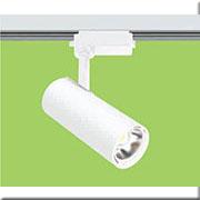 Đèn Pha Tiêu Điểm LED HP3 SL 210 -10W Ø50xH110