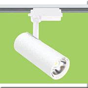 Đèn Pha Tiêu Điểm LED HP3 SL 220 -20wØ62xH160