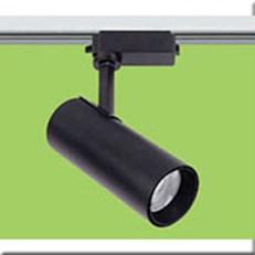 Đèn Pha Tiêu Điểm LED HP3 SL 221 -20WØ62xH160