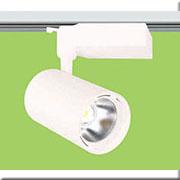Đèn Pha Tiêu Điểm LED HP3 SL 310 -15W Ø60xH100