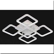 Đèn Áp Trần Led KP4 X11-4+1 600x600