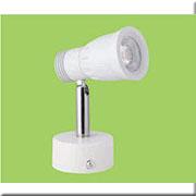 Đèn Rọi HP3 RN 7007T -7W Ø50xH140
