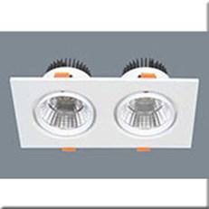 Đèn LED Âm Trần ANFACO AFC 318/2 7W x2