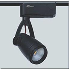 Đèn Pha Tiêu Điểm LED ANFACO AFC 872 5W