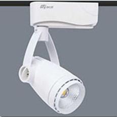 Đèn Pha Tiêu Điểm LED ANFACO AFC 872T 5W