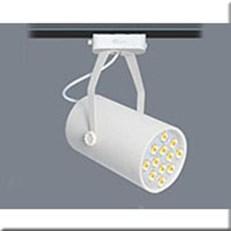 Đèn Pha Tiêu Điểm LED Đế Ray ANFACO AFC 888T RAY 12W