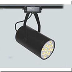 Đèn Pha Tiêu Điểm LED Đế Ray ANFACO AFC 888D RAY 12W
