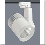 Đèn Pha Tiêu Điểm LED ANFACO AFC 900T 12W
