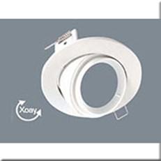Đèn Mắt Ếch LED ANFACO AFC 710
