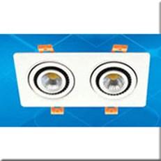 Đèn Âm Trần MDL 7Wx2 B