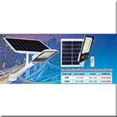 Đèn Đường Năng Lượng Mặt Trời MDL MD - P405 50W