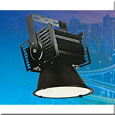 Đèn Pha Chiếu Xa MDL MD - P408 100W