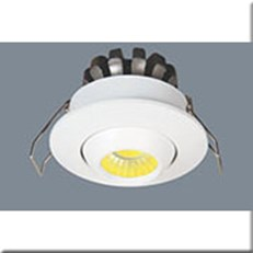 Đèn LED Âm Trần ANFACO AFC 629 3W