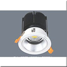 Đèn LED Âm Trần ANFACO AFC 729 18W