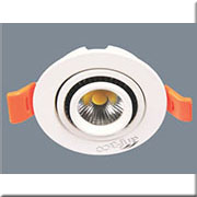 Đèn LED Âm Trần ANFACO AFC 626 3W