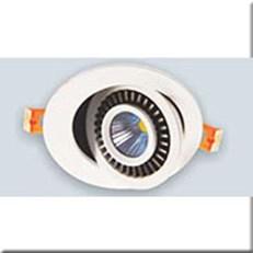 Đèn LED Âm Trần ANFACO AFC 626 5W