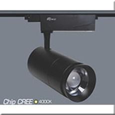 Đèn Pha Tiêu Điểm LED ANFACO AFC 858 30W