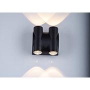 Đèn Vách Ngoại Thất VE3 VNT-022/4B L85xH110