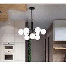 Đèn Chùm Nghệ Thuật BMC2 ĐT-012/9BK W600xH600