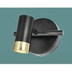 Đèn Soi Tranh BMC2 ST-3215A/1 W160xH120