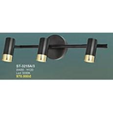Đèn Soi Tranh BMC2 ST-3215A/3 W480xH120