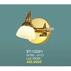 Đèn Soi Tranh BMC2 ST-1222/1 W160xH115