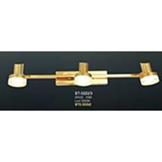 Đèn Soi Tranh BMC2 ST-3222/3 W530xH85