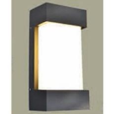 Đèn Vách Ngoại Thất BMC2 VL-208 120x80x250