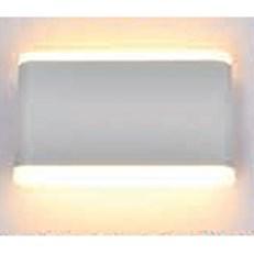 Đèn Tường LED BMC2 VL-8025/WH 200x100x100