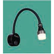 Đèn Tường Rọi BMC2 RT-03B/3W-BK H400