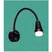 Đèn Tường Rọi BMC2 RT-04B/3W-BK H400