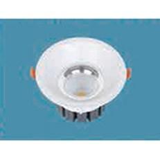 Đèn LED Âm Trần BMC2 AT-118 7W Ø80