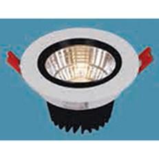 Đèn LED Âm Trần BMC2 AT-115 7W Ø90