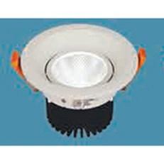 Đèn LED Âm Trần BMC2 AT-TD32/RD Ø110