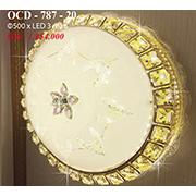 Đèn Trần Nghệ Thuật PT6 OCD-787-20 Ø500