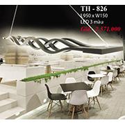 Đèn Thả Bàn Ăn PT6 TH-826 L950xW150