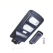 Đèn Năng Lượng Mặt Trời BMC1 PL-01/60W L465xW200