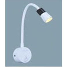 Đèn Tường Rọi BMC1 RT-10A/3W-WH H400