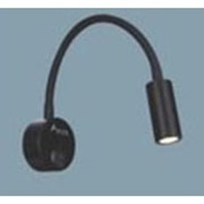 Đèn Tường Rọi BMC1 RT-02B/3W-BK H400