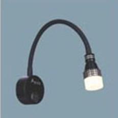 Đèn Tường Rọi BMC1 RT-03B/3W-BK H400