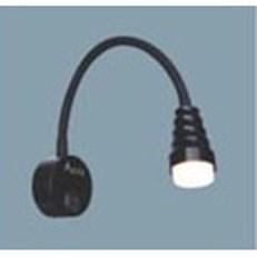 Đèn Tường Rọi BMC1 RT-04B/3W-BK H400