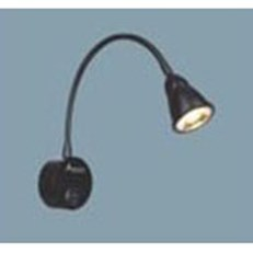 Đèn Tường Rọi BMC1 RT-05B/3W-BK H400