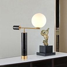 Đèn Bàn Trang Trí PT5 DB-592 N500xC600