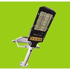 Đèn Đường Chiếu Sáng HP4 NL-06 L575xW235xH90