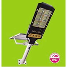 Đèn Đường Chiếu Sáng HP4 NL-07 L575xW235xH90