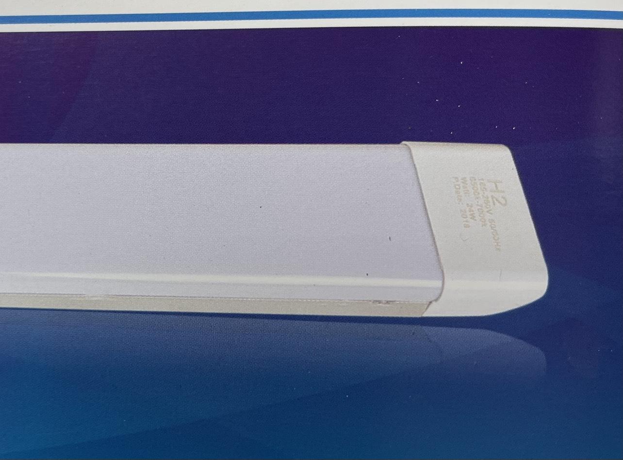 Tuýp led vuông HII BNV 1.2M 60W