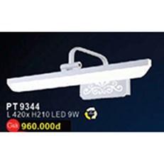 Đèn Soi Tranh WQ3 PT 9344 L420xH210