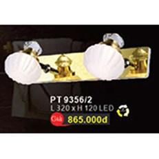 Đèn Soi Tranh WQ3 PT 9356/2 L320xH120